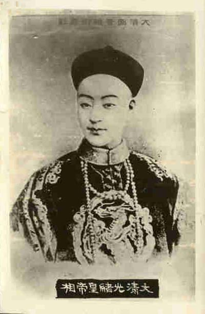 Guangxu_Emperor