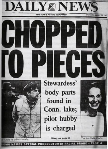 发生于美国的碎木机杀人案。